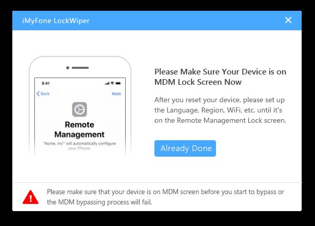 MDM Lock Screen