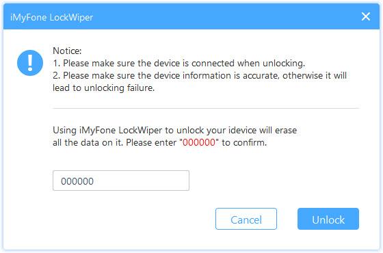 confirm unlock